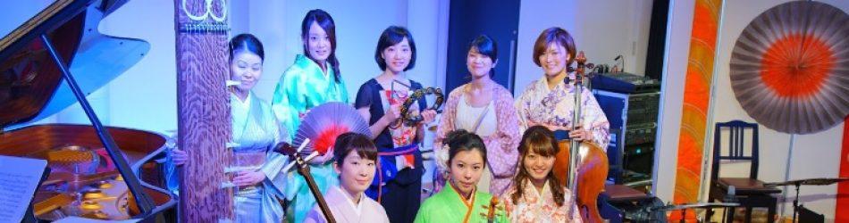 女性音楽家が活躍する社会